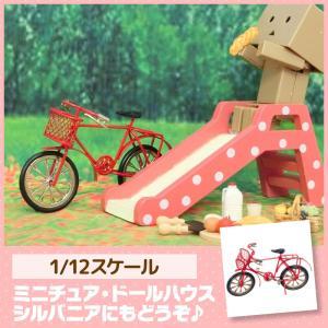 ミニチュア ドールハウス 子供用自転車(レッド) ミニチュア小物|mini-12bunno1