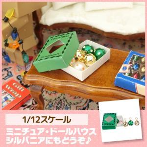ミニチュア ドールハウス クリスマスオーナメント ミニチュア小物|mini-12bunno1
