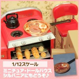 ミニチュア ドールハウス フライパン ミニチュア小物|mini-12bunno1