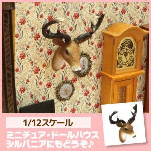 ミニチュア ドールハウス 鹿の頭 ミニチュア家具|mini-12bunno1