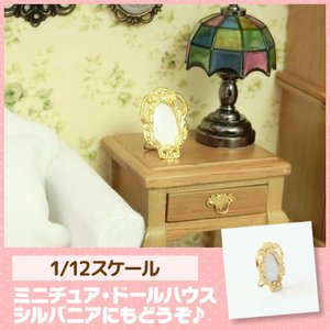 ミニチュア ドールハウス フォトスタンド ミニチュア小物|mini-12bunno1