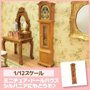 ミニチュア ドールハウス 柱時計(ウォールナット) ミニチュア家具|mini-12bunno1