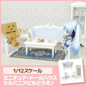 【アウトレット】 ミニチュア ドールハウス リビングルーム6点セット(ホワイト) ミニチュア家具|mini-12bunno1
