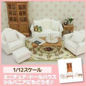 ミニチュア ドールハウス リビングルーム7点セット ミニチュア家具|mini-12bunno1