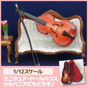 ミニチュア ドールハウス ダブルベース ミニチュア楽器 mini-12bunno1