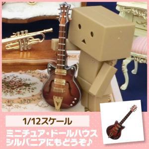 ミニチュア ドールハウス エレキギター ミニチュア楽器 mini-12bunno1