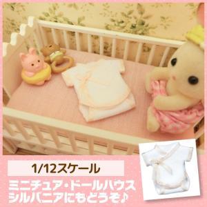 ミニチュア ドールハウス おくるみ(ピンク) ミニチュア小物|mini-12bunno1