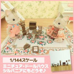 ミニチュア ドールハウス ミニチュアままごとセット(書斎) ミニチュア小物|mini-12bunno1