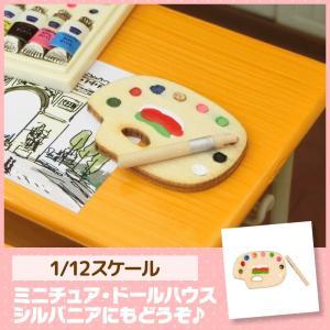 ミニチュア ドールハウス ペイントパレット ミニチュア小物|mini-12bunno1