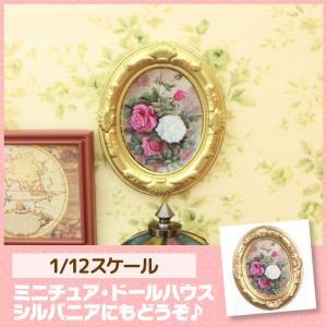 ミニチュア ドールハウス オーバルフレーム(バラ) ミニチュア小物|mini-12bunno1