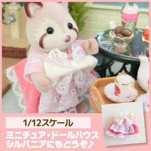 ミニチュア ドールハウス 大きなリボンのメイド服(ピンク) ミニチュア小物 mini-12bunno1