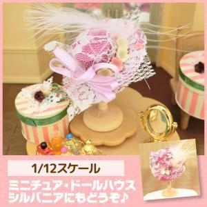 ミニチュア ドールハウス 羽根つき帽子(マゼンタ) ミニチュア小物 mini-12bunno1