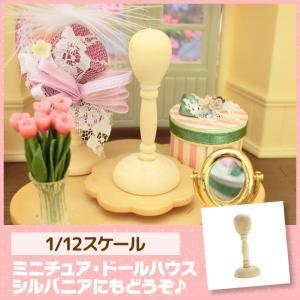 ミニチュア ドールハウス 帽子スタンド(ラージ) ミニチュア小物 mini-12bunno1