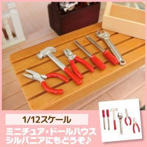 ミニチュア ドールハウス 工具6点セット ミニチュア小物 mini-12bunno1