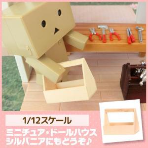 ミニチュア ドールハウス 工具入れ ミニチュア小物 mini-12bunno1