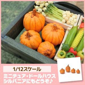 ミニチュア ドールハウス カボチャ4個セット(オレンジ) ミニチュア小物|mini-12bunno1