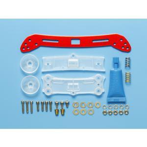 ミニ四駆 タミヤ 95363 フロントワイドスライドダンパー2 レッド|mini4-guruguru
