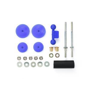 ミニ四駆 タミヤ 95429 大径スタビヘッドセット (11mm・15mm) (ブルー)|mini4-guruguru