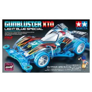 ミニ四駆 タミヤ 95439 ガンブラスターXTO ライトブルースペシャル(ポリカボディ)|mini4-guruguru