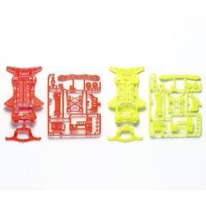 ミニ四駆 タミヤ 95479 スーパーXX蛍光カラーシャーシセット (オレンジ・イエロー)|mini4-guruguru
