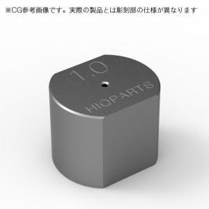 ミニ四駆 ハイキューパーツ DG10 1.0mm用 垂直ドリルガイド 1個入 mini4-guruguru