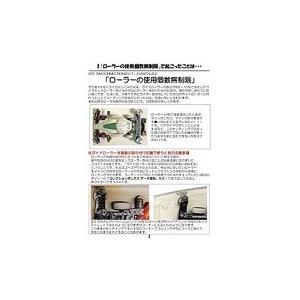 ミニ四駆 同人本 M4 CONNECTION 2018 【動くバンパー特集】こっすう著|mini4-guruguru|03