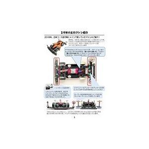 ミニ四駆 同人本 M4 CONNECTION 2018 【動くバンパー特集】こっすう著|mini4-guruguru|06