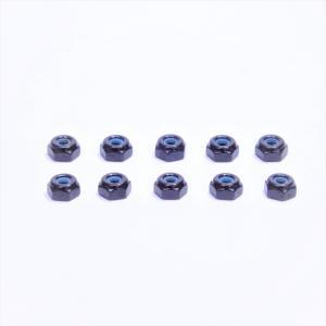 ミニ四駆 ノーブランド 2mmロックナット 10個入り ブラック 日本製
