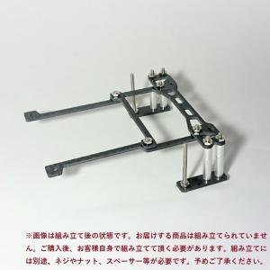 ミニ四駆 ノーブランド ボディ提灯 MS・MA専用 フロント/リア兼用
