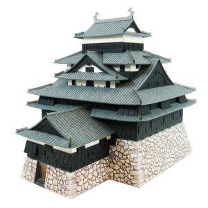 みにちゅあーとキット 1/300 名城シリーズ 国宝松江城 MK04-06 miniatuart