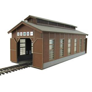みにちゅあーとキット 1/80 情景シリーズ 機関庫 MK05-44|miniatuart