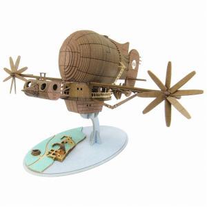 みにちゅあーとキット 1/300 スタジオジブリ作品シリーズ 天空の城ラピュタ タイガーモス MK07-17 miniatuart