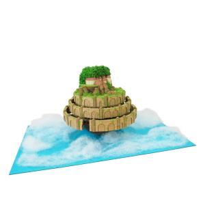 みにちゅあーとキット nonscale スタジオジブリ作品シリーズ 天空の城ラピュタ ラピュタ城 MK07-33 miniatuart