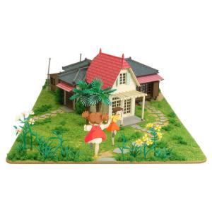 みにちゅあーとキット 1/150 スタジオジブリ作品シリーズ となりのトトロ サツキとメイの家 MK07-41 miniatuart