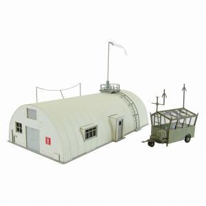 みにちゅあーとキット 1/144 航空情景シリーズ 汎用雑務棟 MK08-03|miniatuart