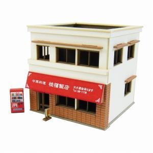 みにちゅあーとキット 1/220 みにちゅあーとプチ 中華料理屋 MP01-121|miniatuart