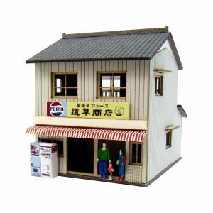 みにちゅあーとキット 1/220 みにちゅあーとプチ 商店-5 MP01-124|miniatuart