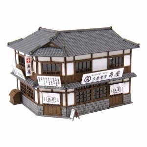みにちゅあーとキット 1/150 なつかしのジオラマシリーズ 食堂B MP03-70 miniatuart