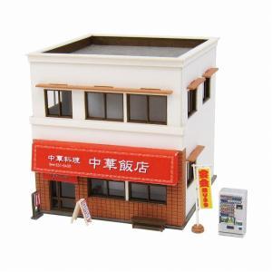 みにちゅあーとキット 1/150 なつかしのジオラマシリーズ 中華料理屋 MP03-71 miniatuart