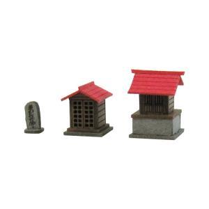 みにちゅあーとキット 1/150 ジオラマオプションキット 祠B(ほこら) MP04-55|miniatuart