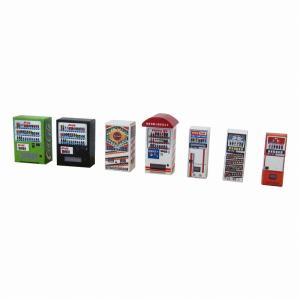 みにちゅあーとキット 1/150 ジオラマオプションキット 自動販売機C MP04-73|miniatuart