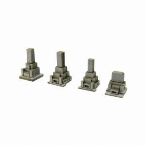 みにちゅあーとキット 1/150 ジオラマオプションキット 墓石A MP04-84|miniatuart