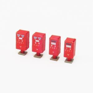 みにちゅあーとキット 1/150 ジオラマオプションキット 郵便ポストA MP04-90|miniatuart