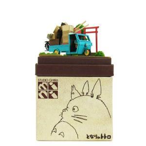 みにちゅあーとキット nonscale スタジオジブリmini となりのトトロ お引越し MP07-01 miniatuart