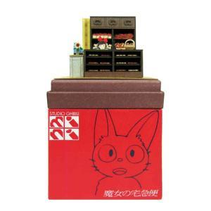 みにちゅあーとキット nonscale スタジオジブリmini 魔女の宅急便 お店番 MP07-09 miniatuart
