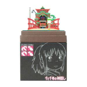 みにちゅあーとキット nonscale スタジオジブリmini 千と千尋の神隠し 油屋と千尋 MP07-11 miniatuart