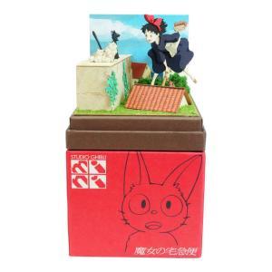 みにちゅあーとキット nonscale スタジオジブリmini 魔女の宅急便 キキとジジの家族 MP07-125 miniatuart
