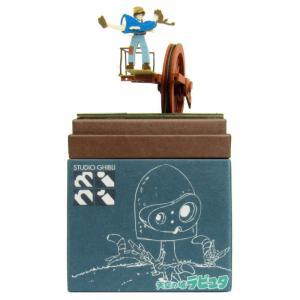みにちゅあーとキット nonscale スタジオジブリmini 天空の城ラピュタ 空からシータ MP07-16 miniatuart