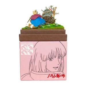 みにちゅあーとキット nonscale スタジオジブリmini ハウルの動く城 ハウルの城とソフィー MP07-31 miniatuart