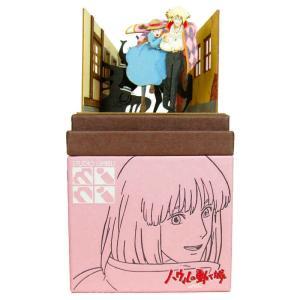 みにちゅあーとキット nonscale スタジオジブリmini ハウルの動く城 逃げるハウルとソフィー MP07-32 miniatuart